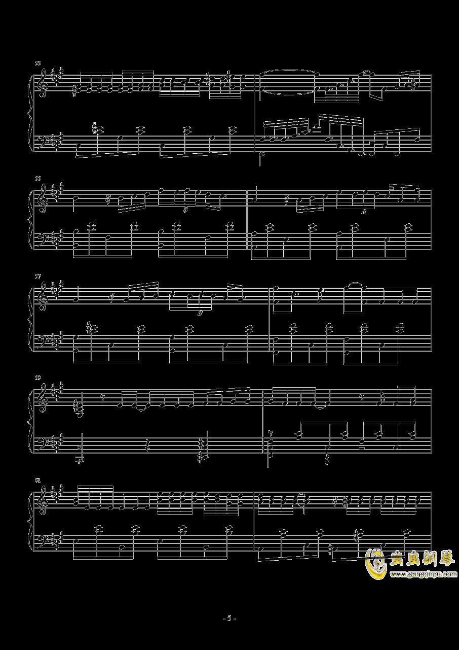 Neru 钢琴谱 第5页