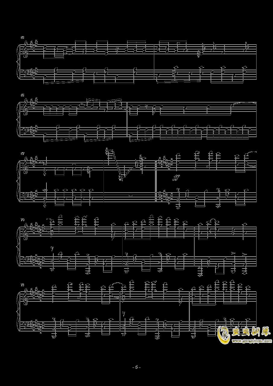 Neru 钢琴谱 第6页