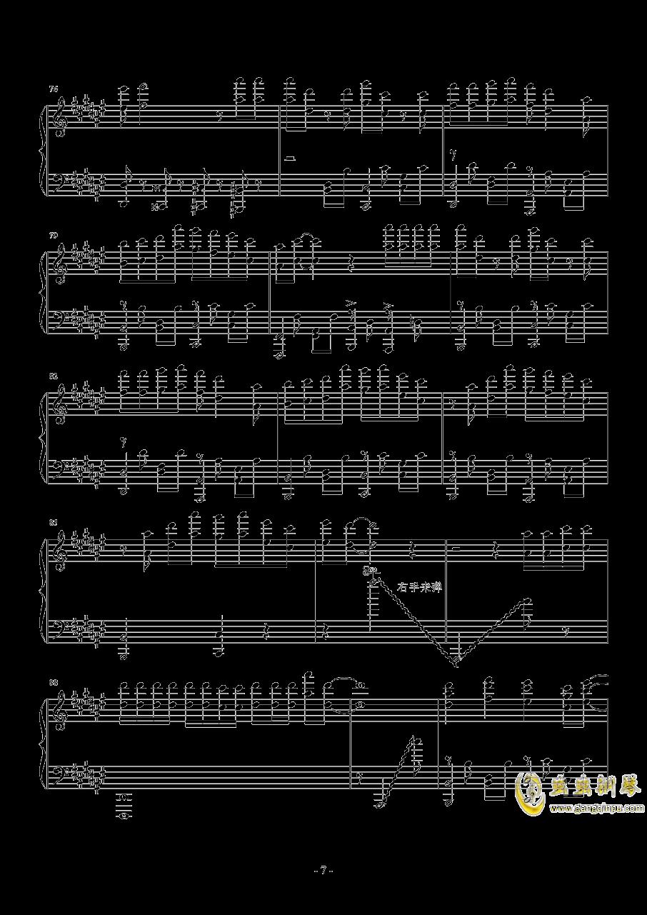 Neru 钢琴谱 第7页