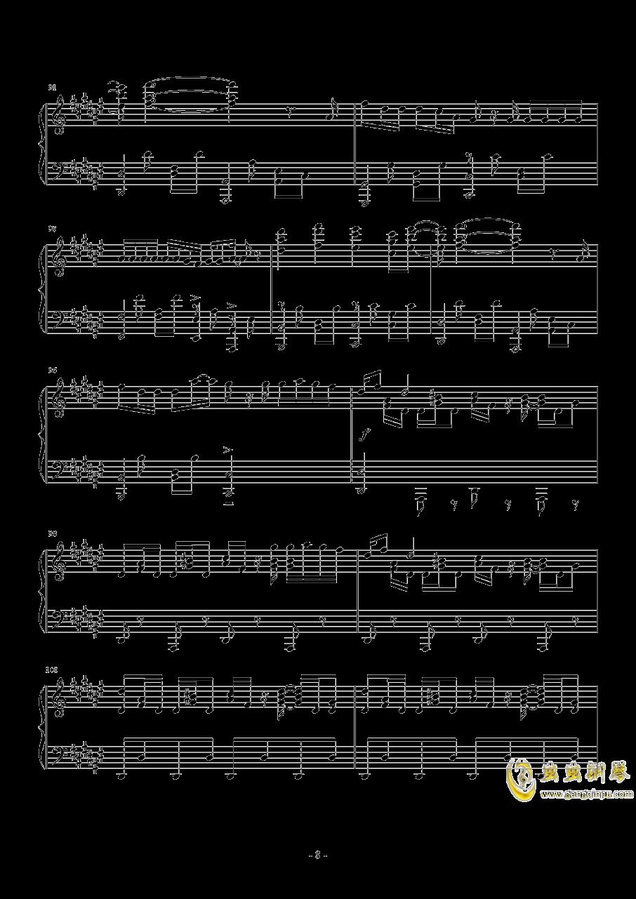 Neru 钢琴谱 第8页