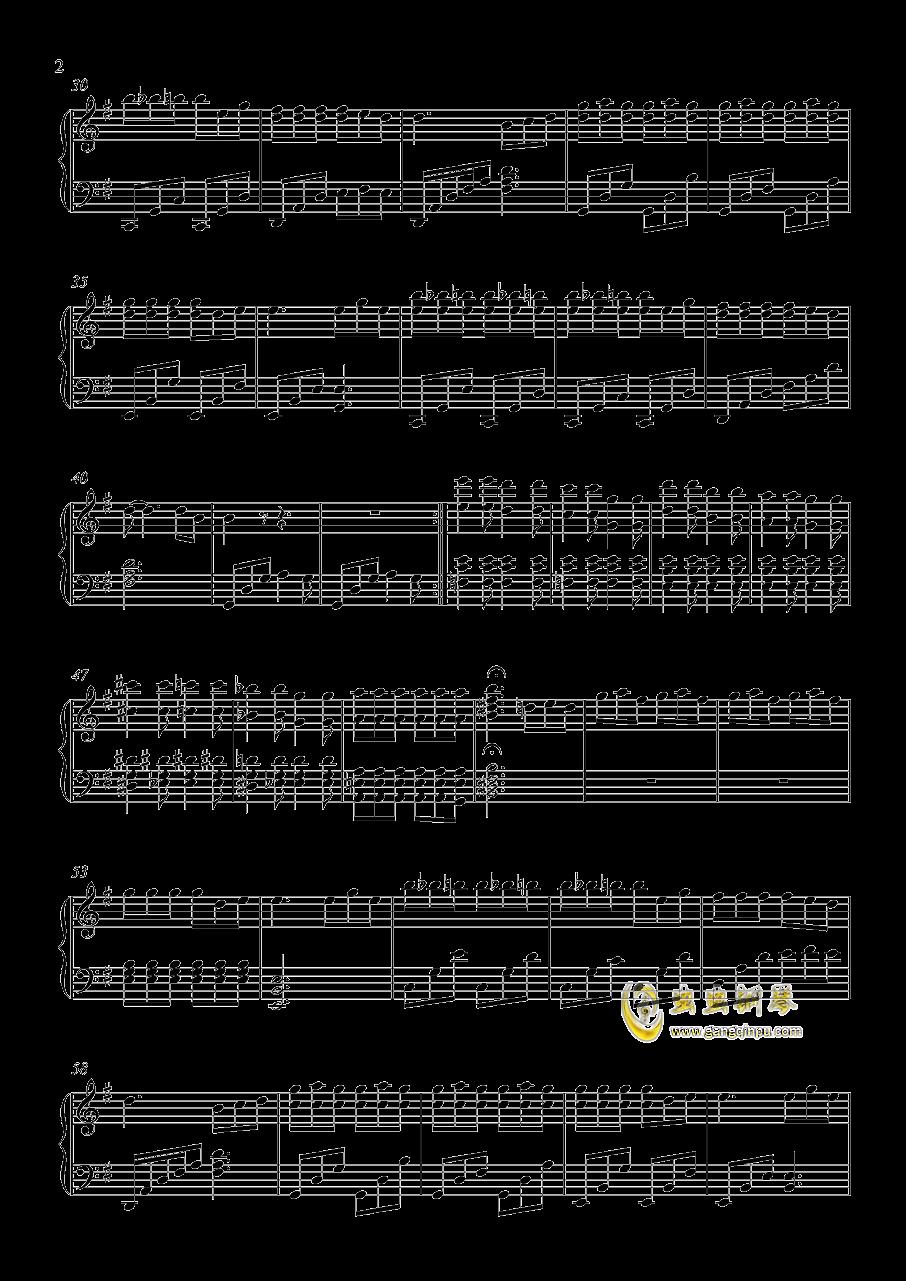 小半 宇星钢琴谱 第2页