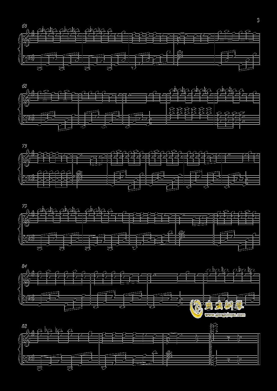小半 宇星钢琴谱 第3页