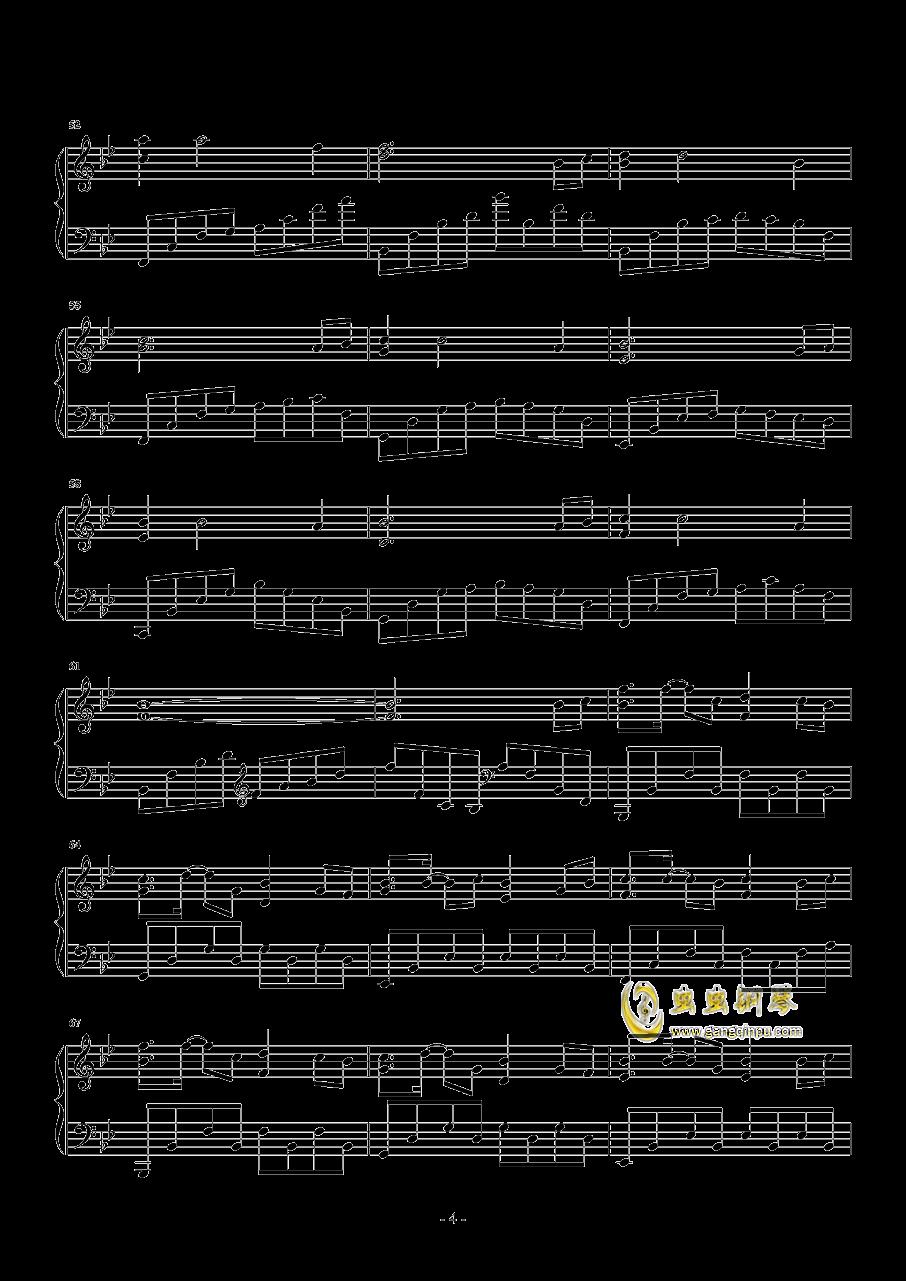 七月上钢琴谱 第4页