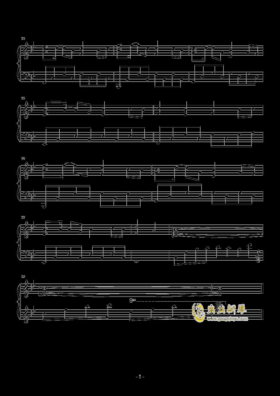 七月上钢琴谱 第5页