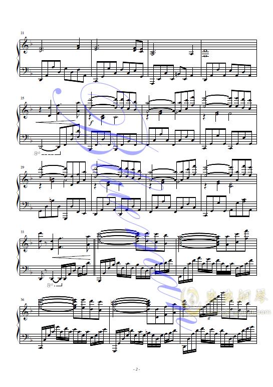 风起时钢琴谱 第2页