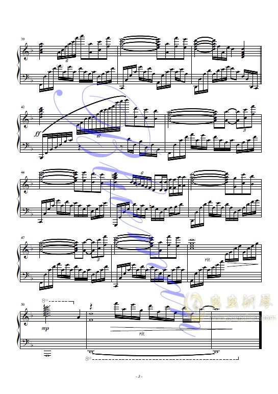 风起时钢琴谱 第3页