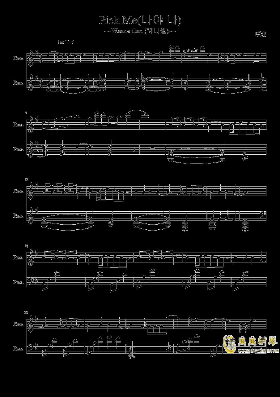 Pick Me-是我呀我钢琴谱 第1页
