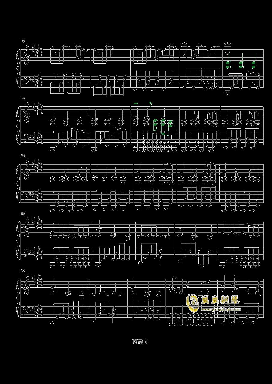 逆浪千秋钢琴谱 第4页