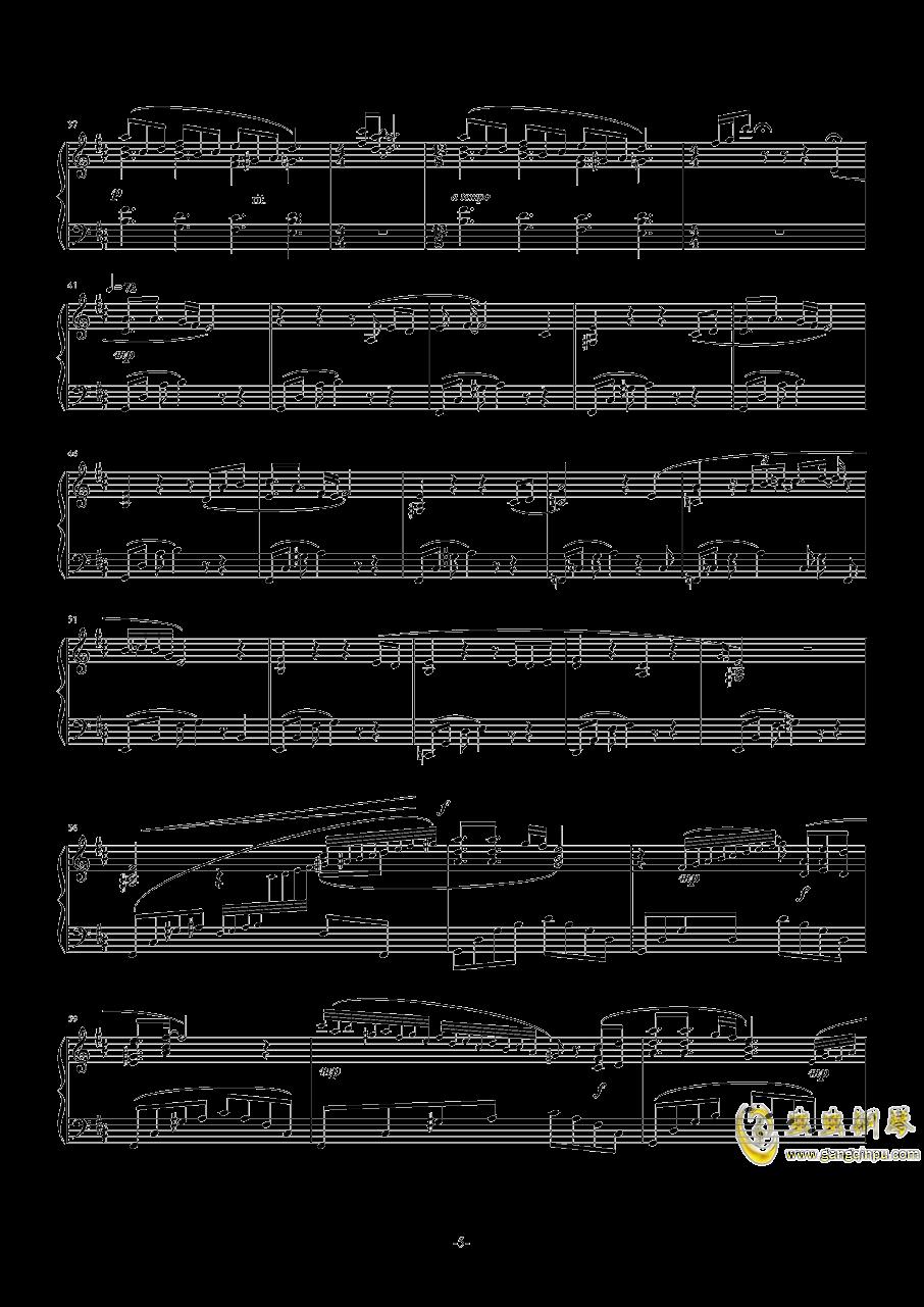 【碧蓝幻想】OST アウギュステ列�u -白沫の瀑布-钢琴谱 第5页