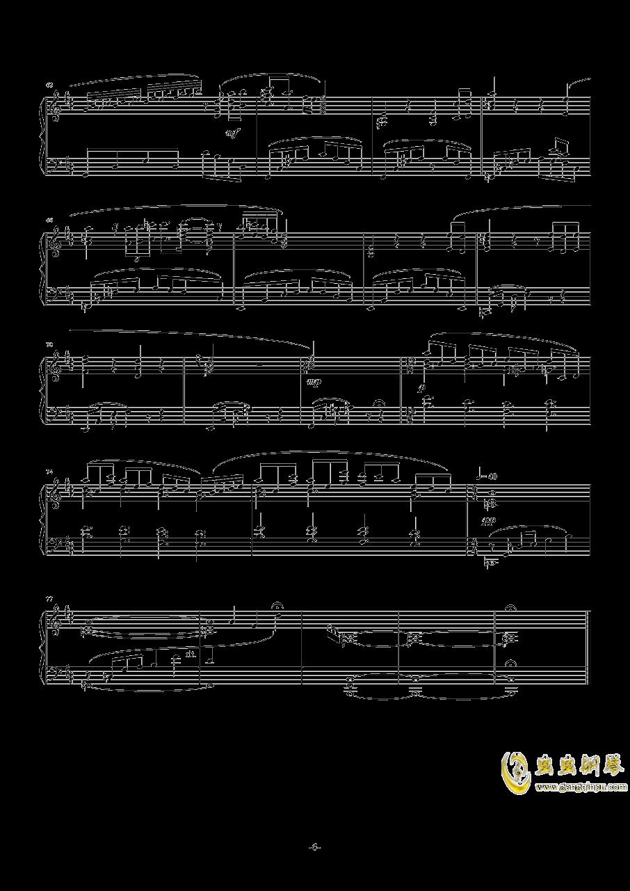 【碧蓝幻想】OST アウギュステ列�u -白沫の瀑布-钢琴谱 第6页