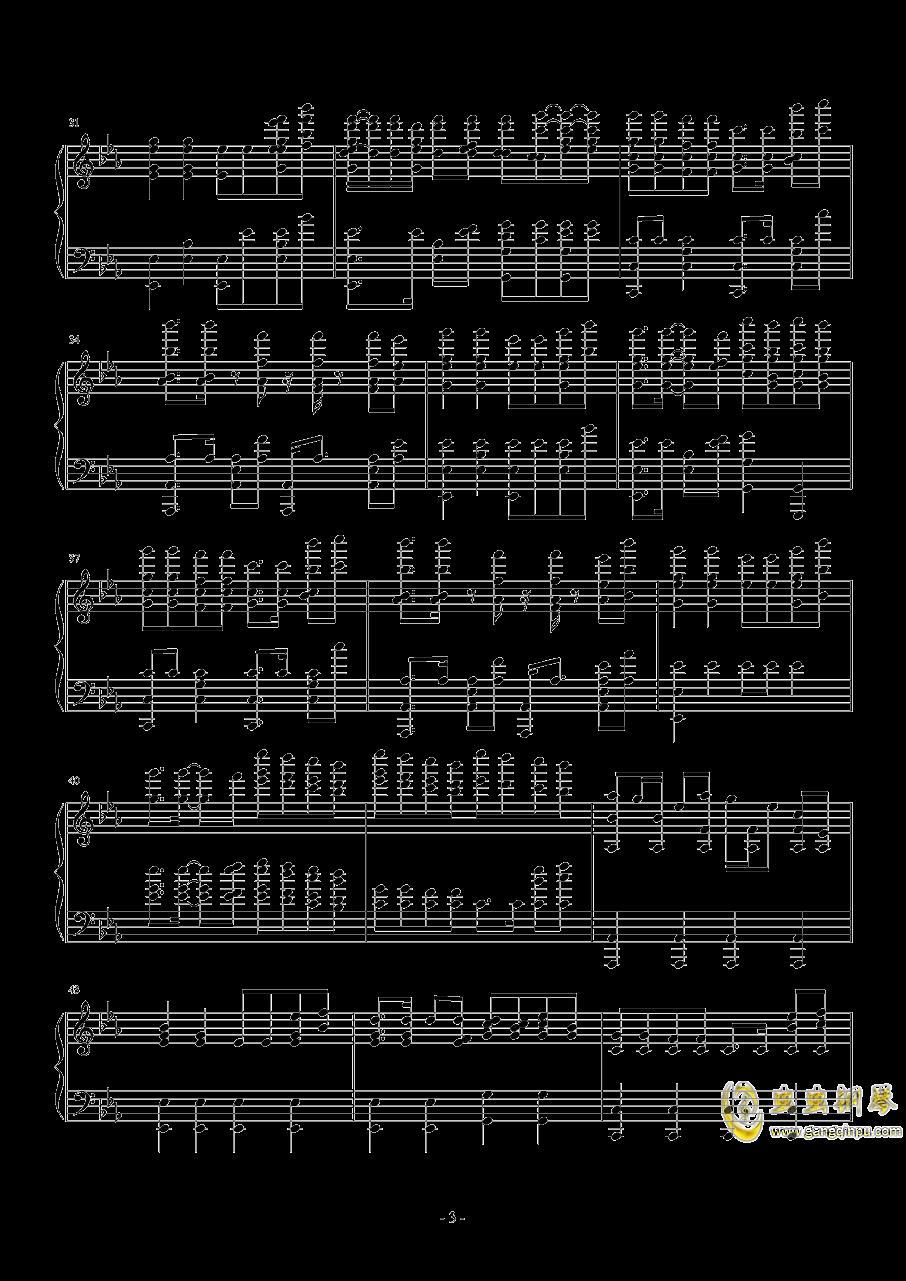 Nevada钢琴谱 第3页