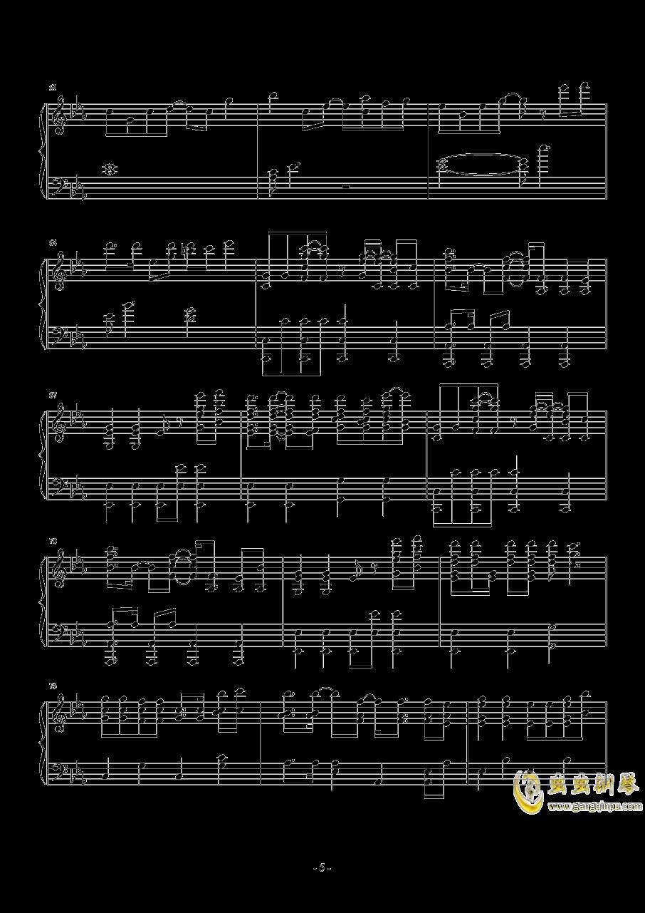 Nevada钢琴谱 第5页