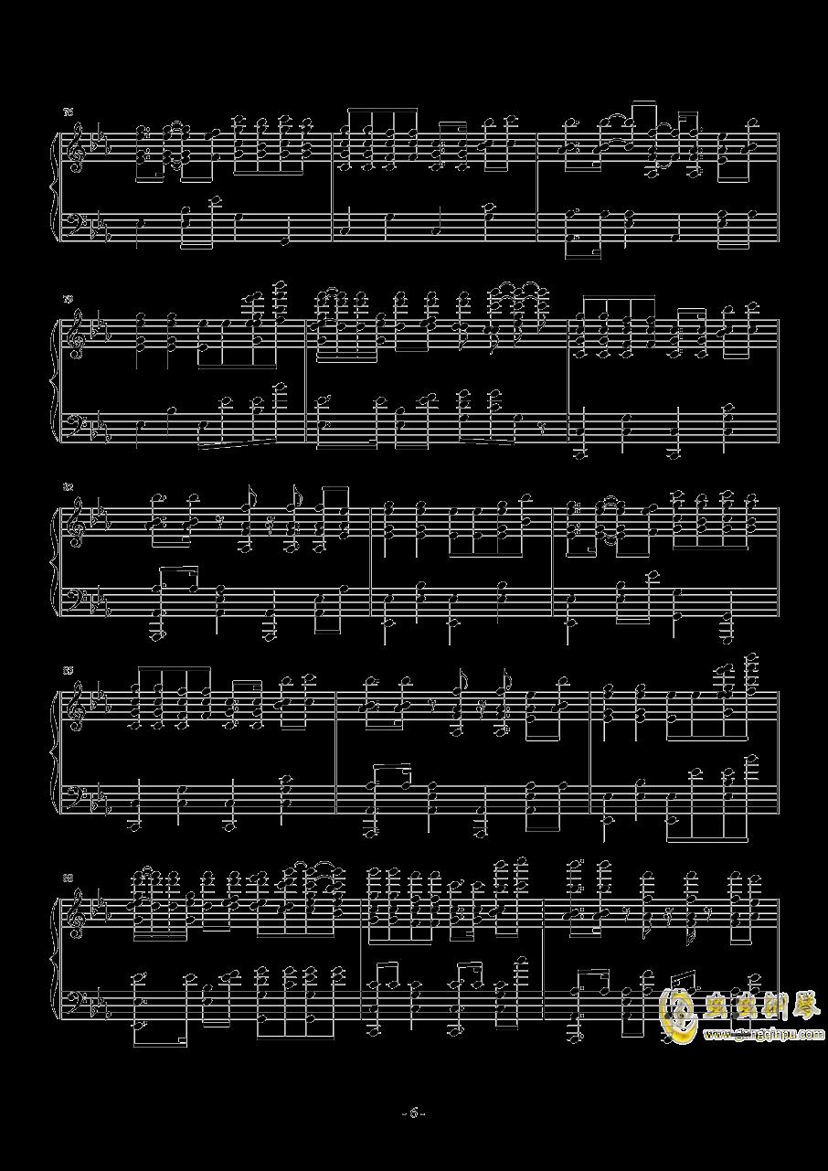 Nevada钢琴谱 第6页