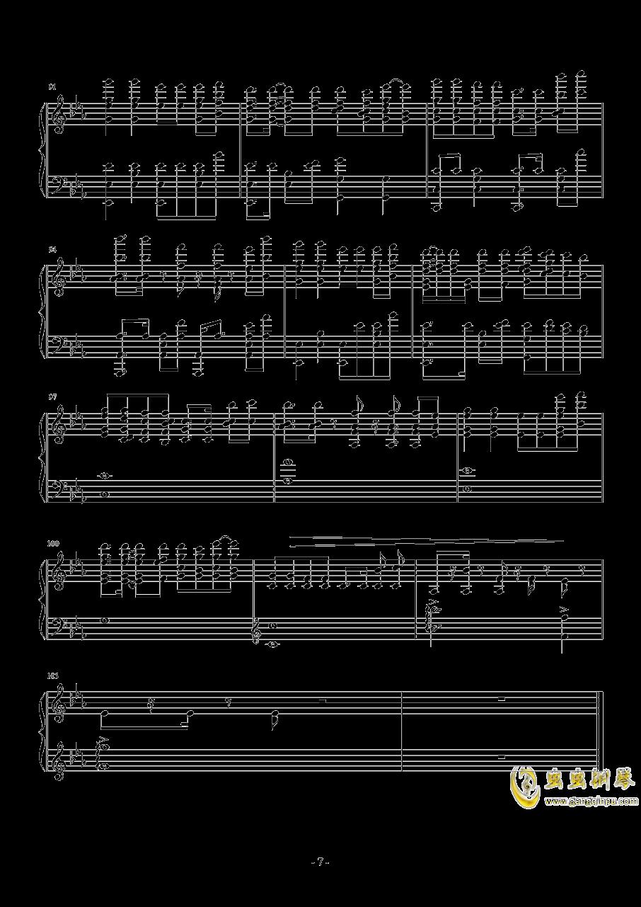 Nevada钢琴谱 第7页