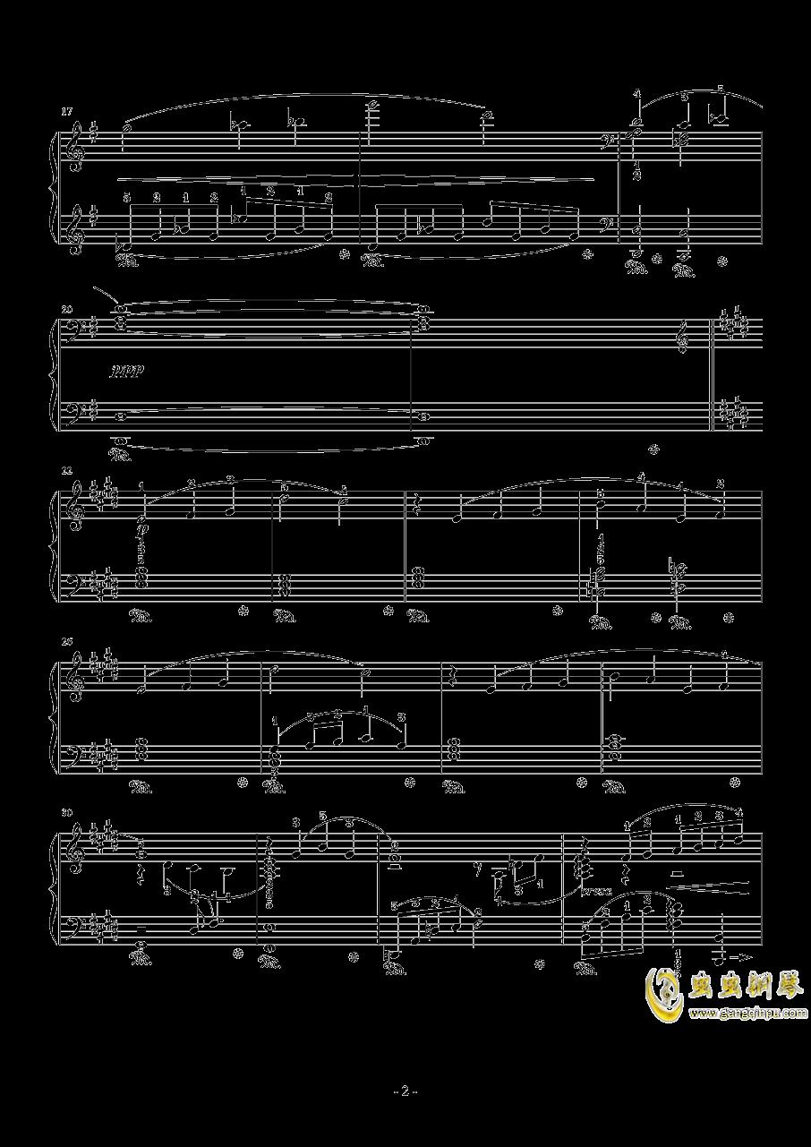 Final Fantasy 7 Main Theme钢琴谱 第2页