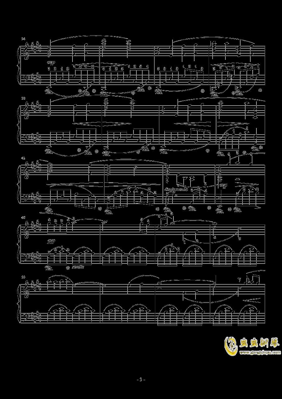 Final Fantasy 7 Main Theme钢琴谱 第3页