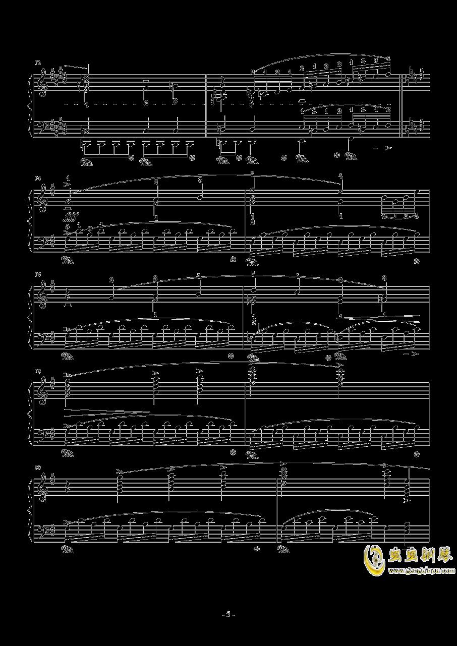Final Fantasy 7 Main Theme钢琴谱 第5页