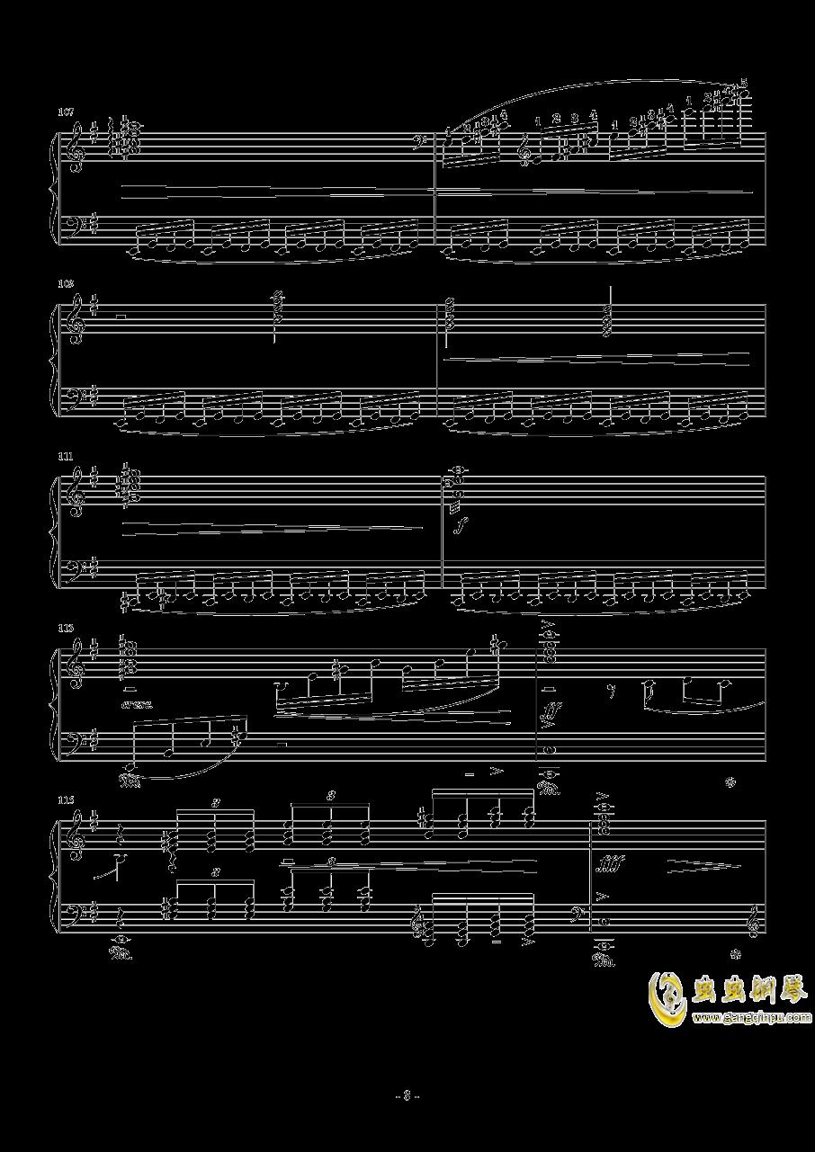 Final Fantasy 7 Main Theme钢琴谱 第8页