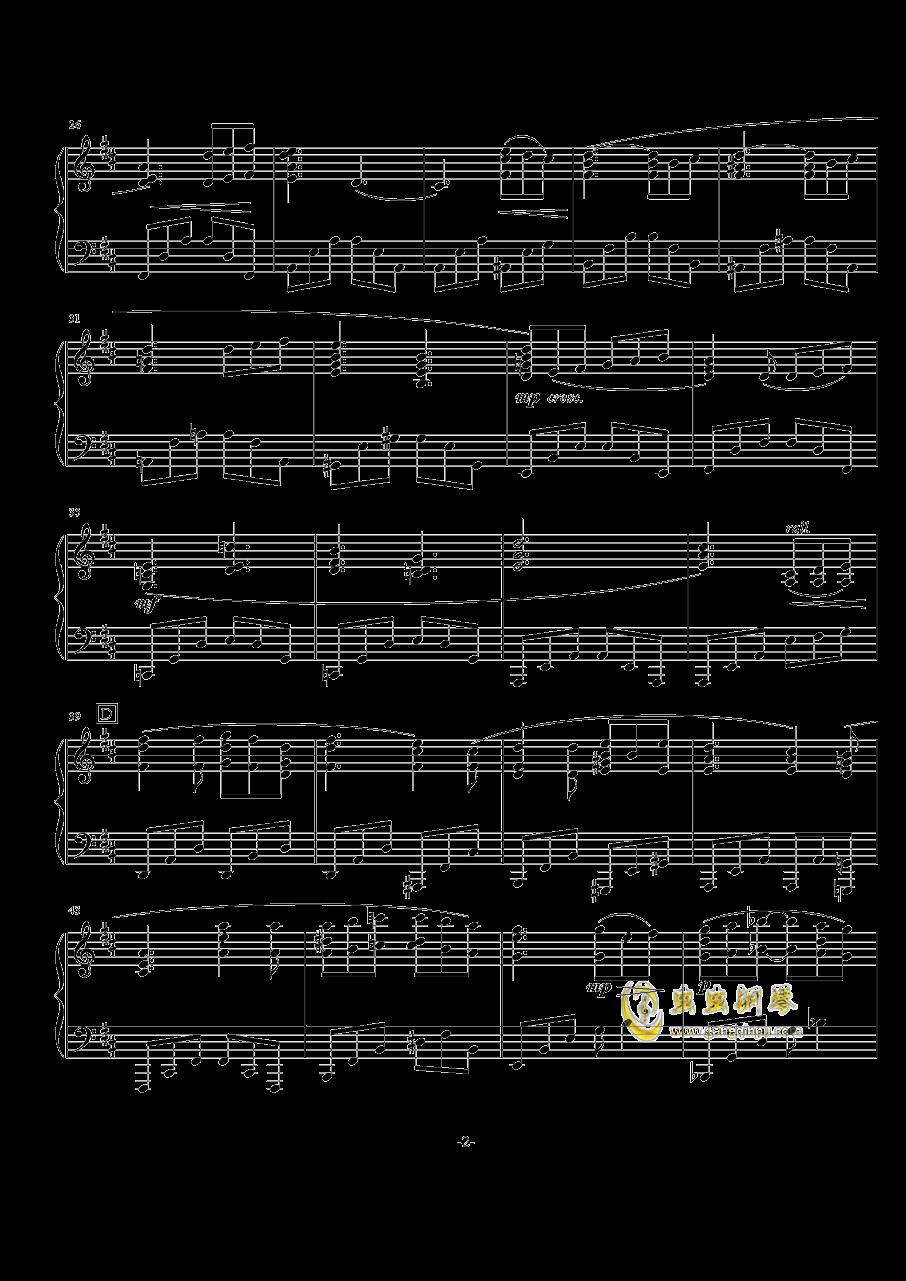 アウギュステ列島-白沫の瀑布- グランブルーファンタジー钱柜娱乐 第2页