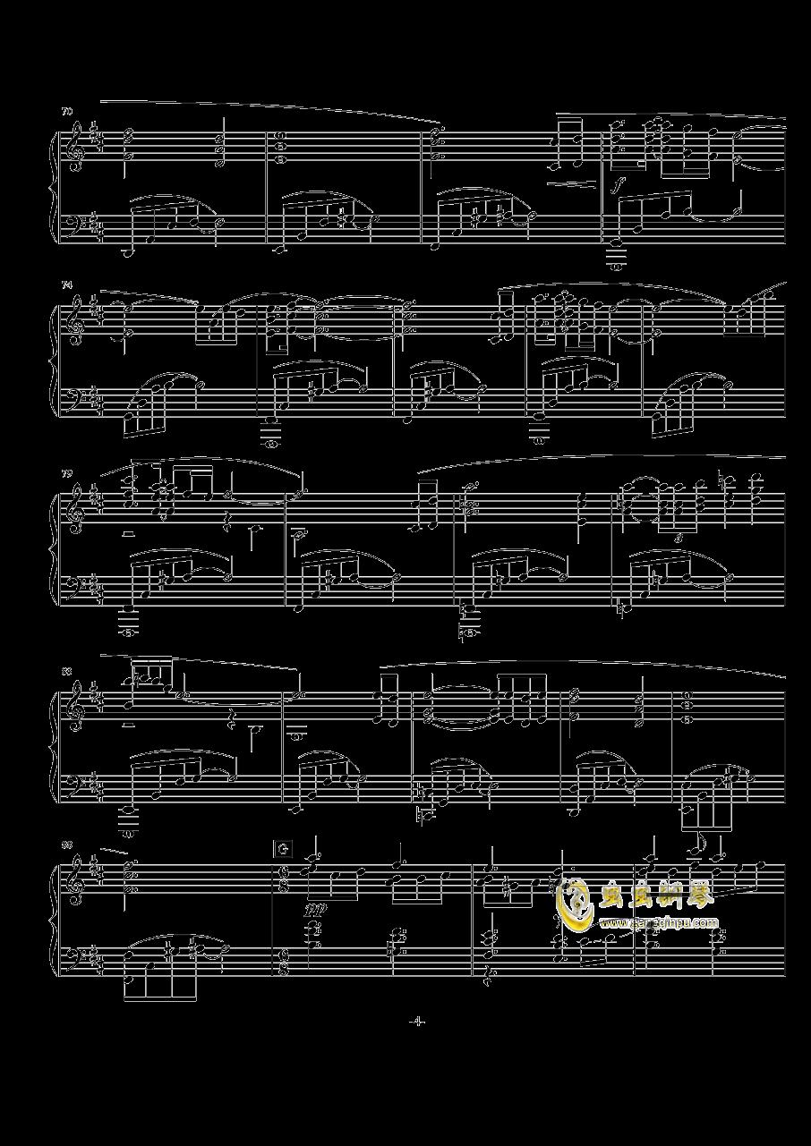 アウギュステ列島-白沫の瀑布- グランブルーファンタジー钱柜娱乐 第4页