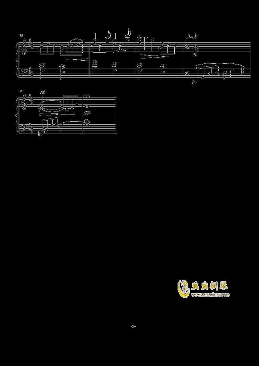 アウギュステ列島-白沫の瀑布- グランブルーファンタジー钱柜娱乐 第5页