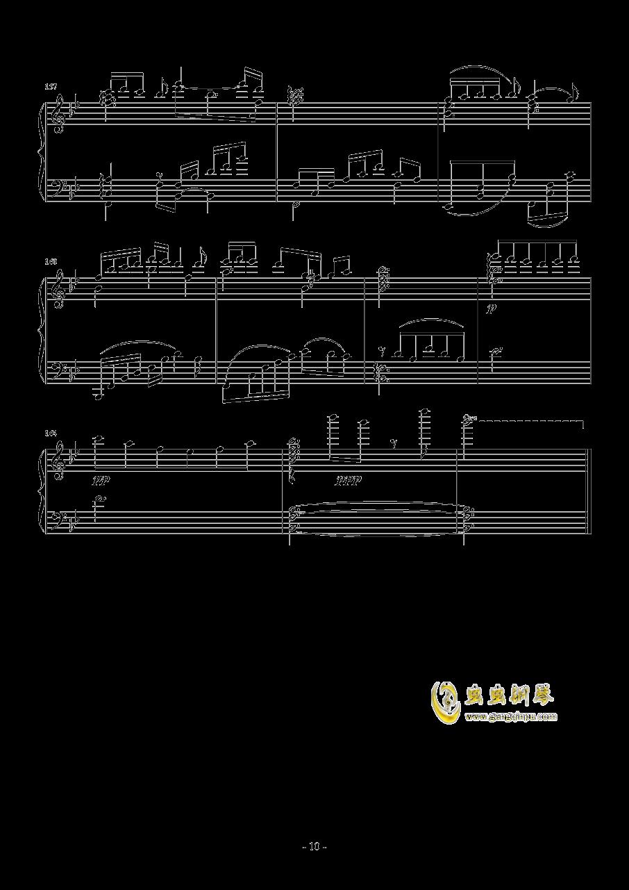 星空下的内浦钢琴谱 第10页