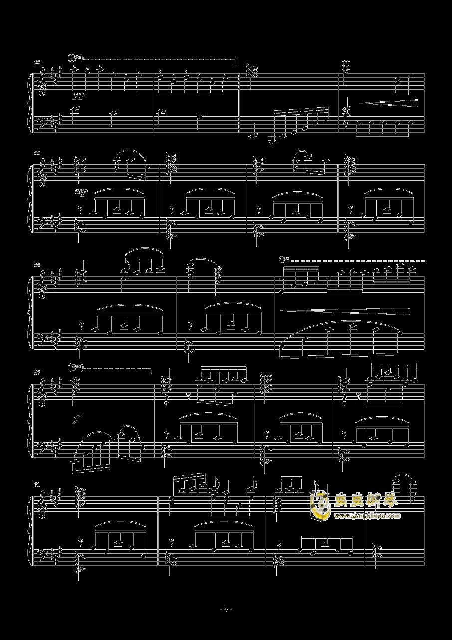 星空下的内浦钢琴谱 第4页