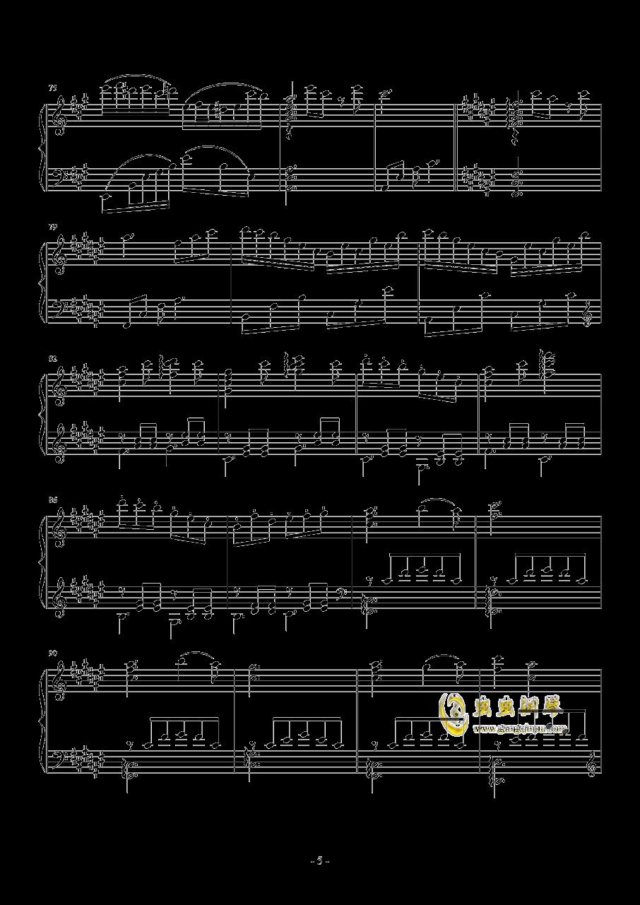 星空下的内浦钢琴谱 第5页