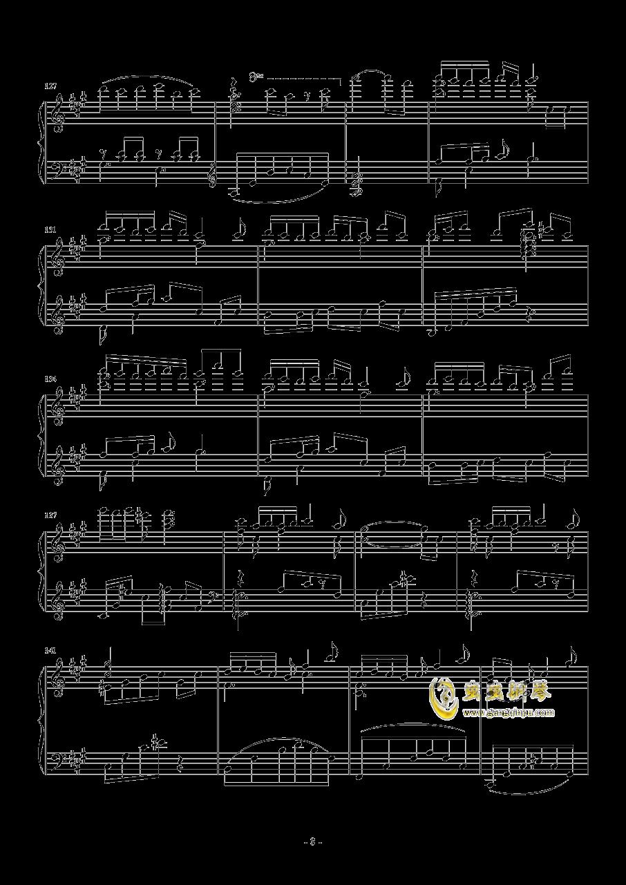 星空下的内浦钢琴谱 第8页