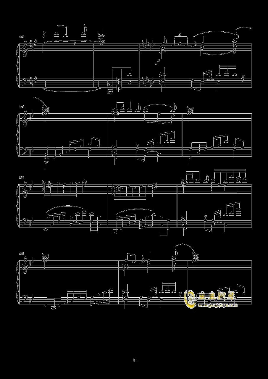 星空下的内浦钢琴谱 第9页