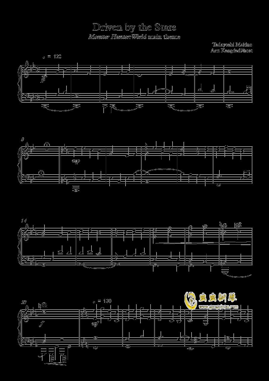 怪物猎人世界-星に�lられて钢琴谱 第1页