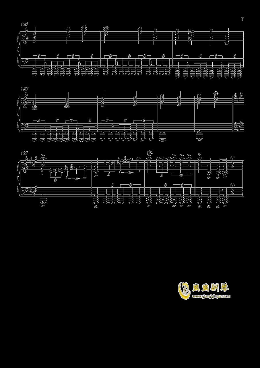 怪物猎人世界-星に�lられて钢琴谱 第7页