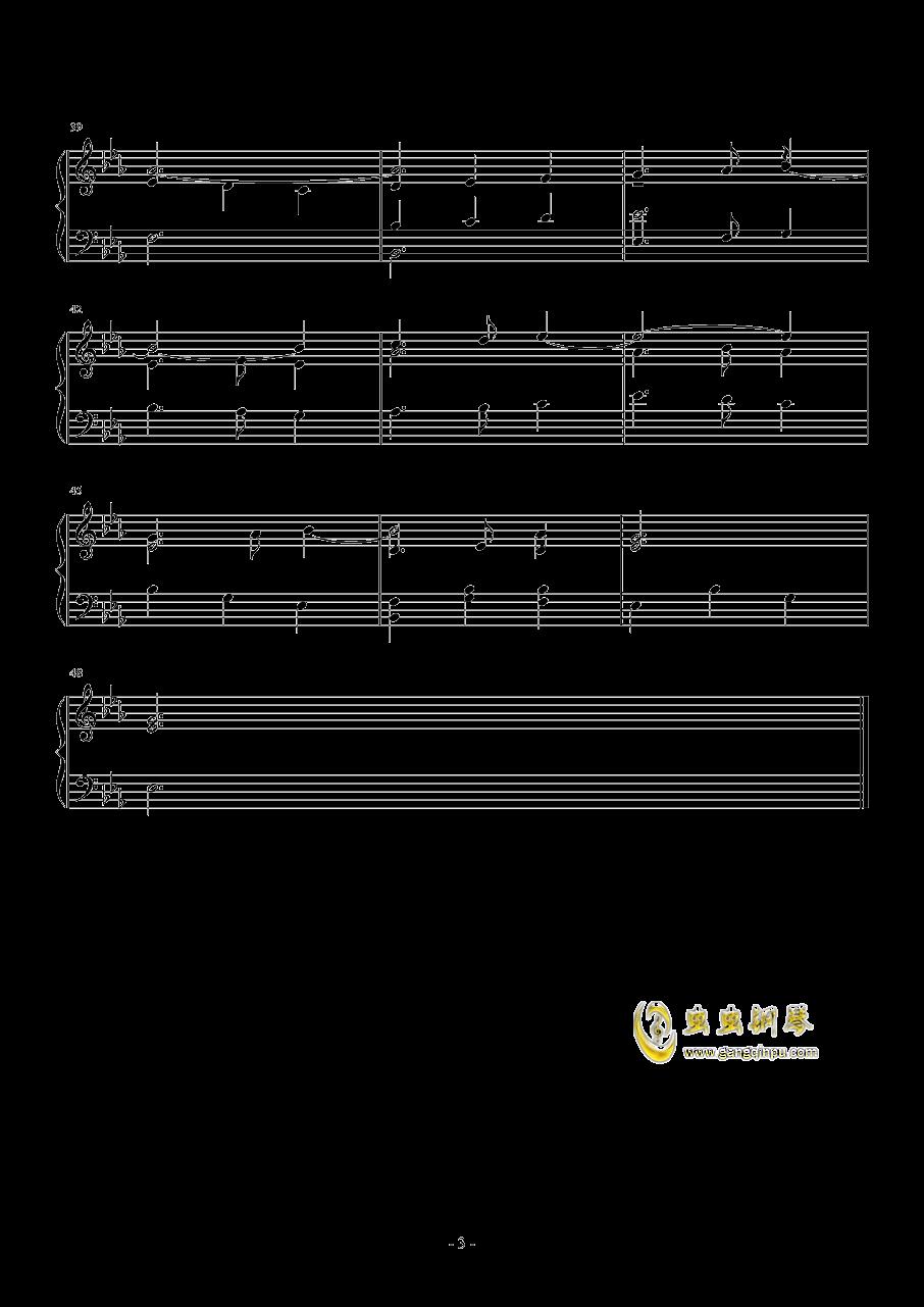 小小摇篮曲钢琴谱 第3页
