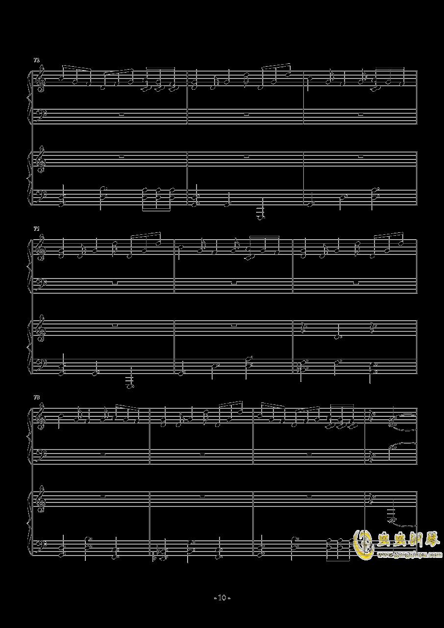 昴宿星团舞曲钢琴谱 第10页