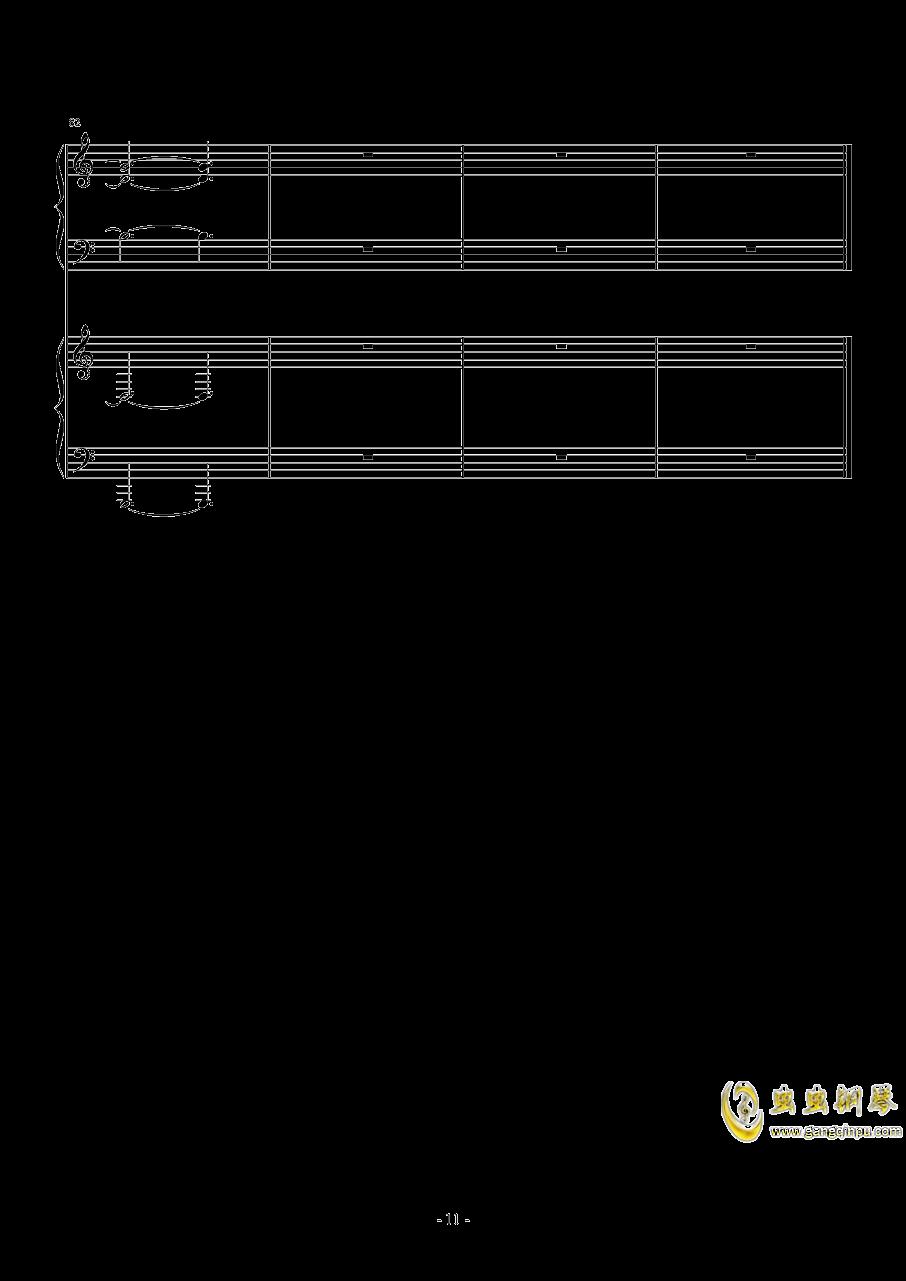 昴宿星团舞曲钢琴谱 第11页