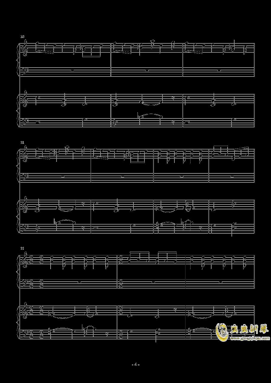 昴宿星团舞曲钢琴谱 第4页