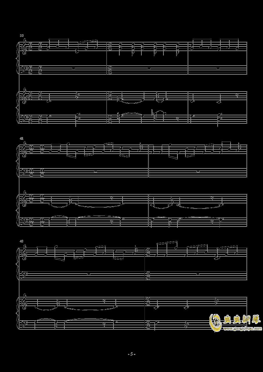 昴宿星团舞曲钢琴谱 第5页