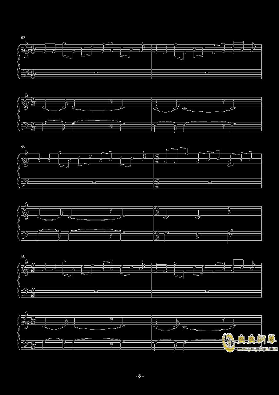 昴宿星团舞曲钢琴谱 第8页