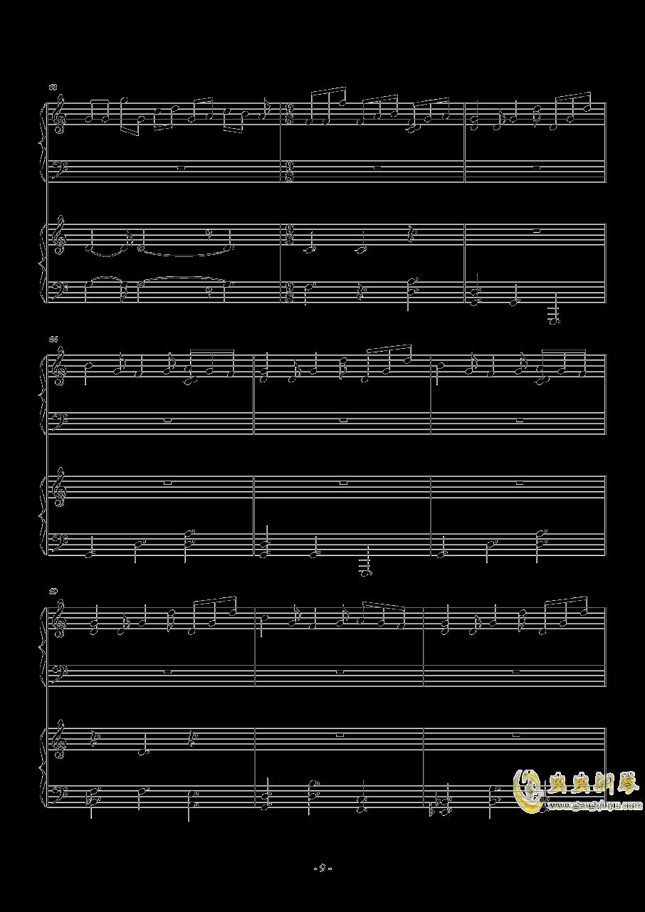 昴宿星团舞曲钢琴谱 第9页