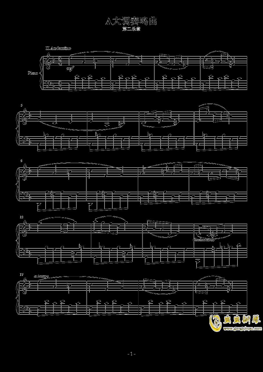 A大调奏鸣曲-第二乐章钢琴谱 第1页