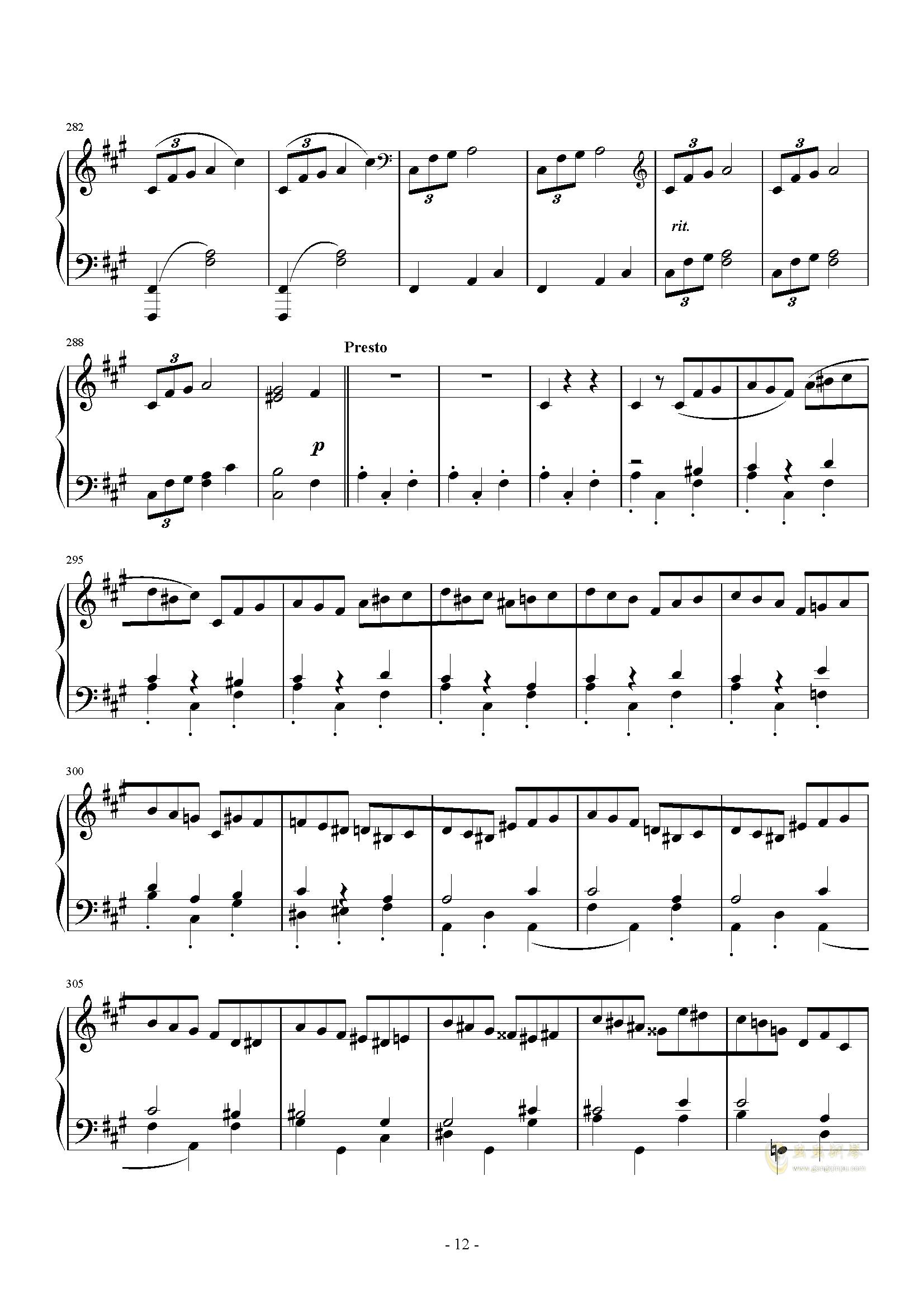 A大调奏鸣曲-第三乐章钢琴谱 第12页