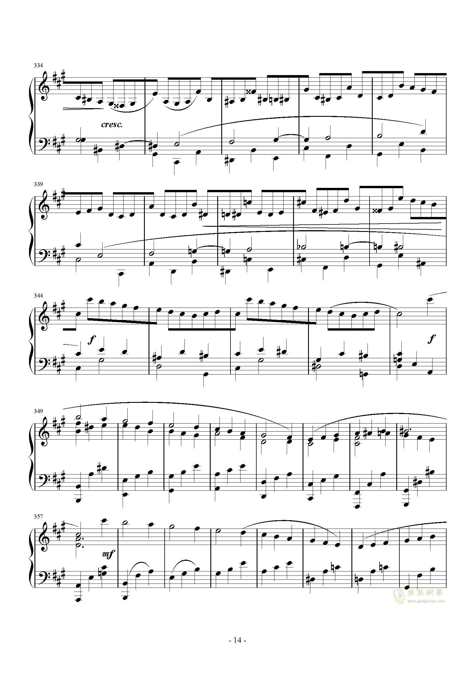 A大调奏鸣曲-第三乐章钢琴谱 第14页