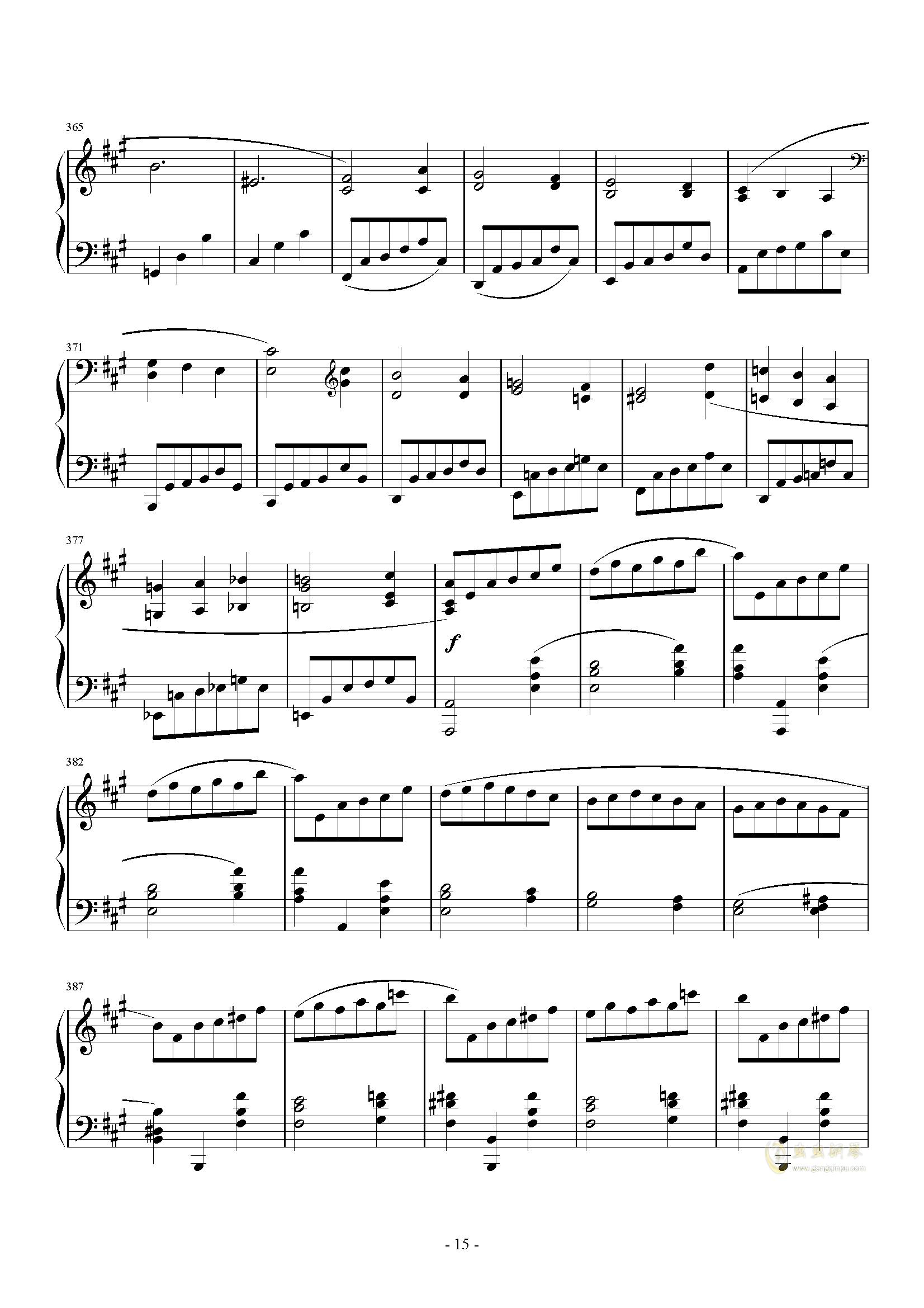 A大调奏鸣曲-第三乐章钢琴谱 第15页