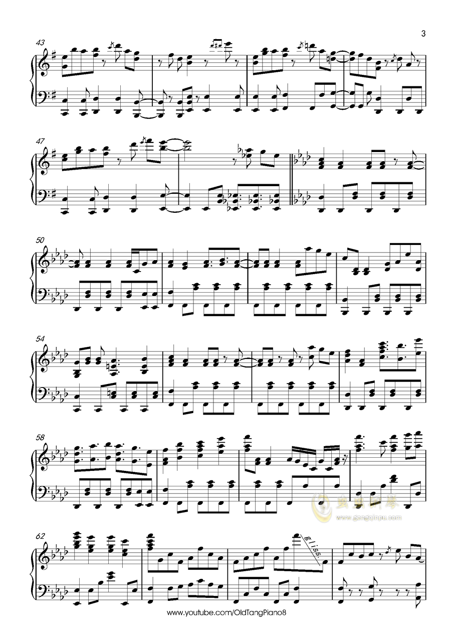 希望之星直升青霄钢琴谱 第3页