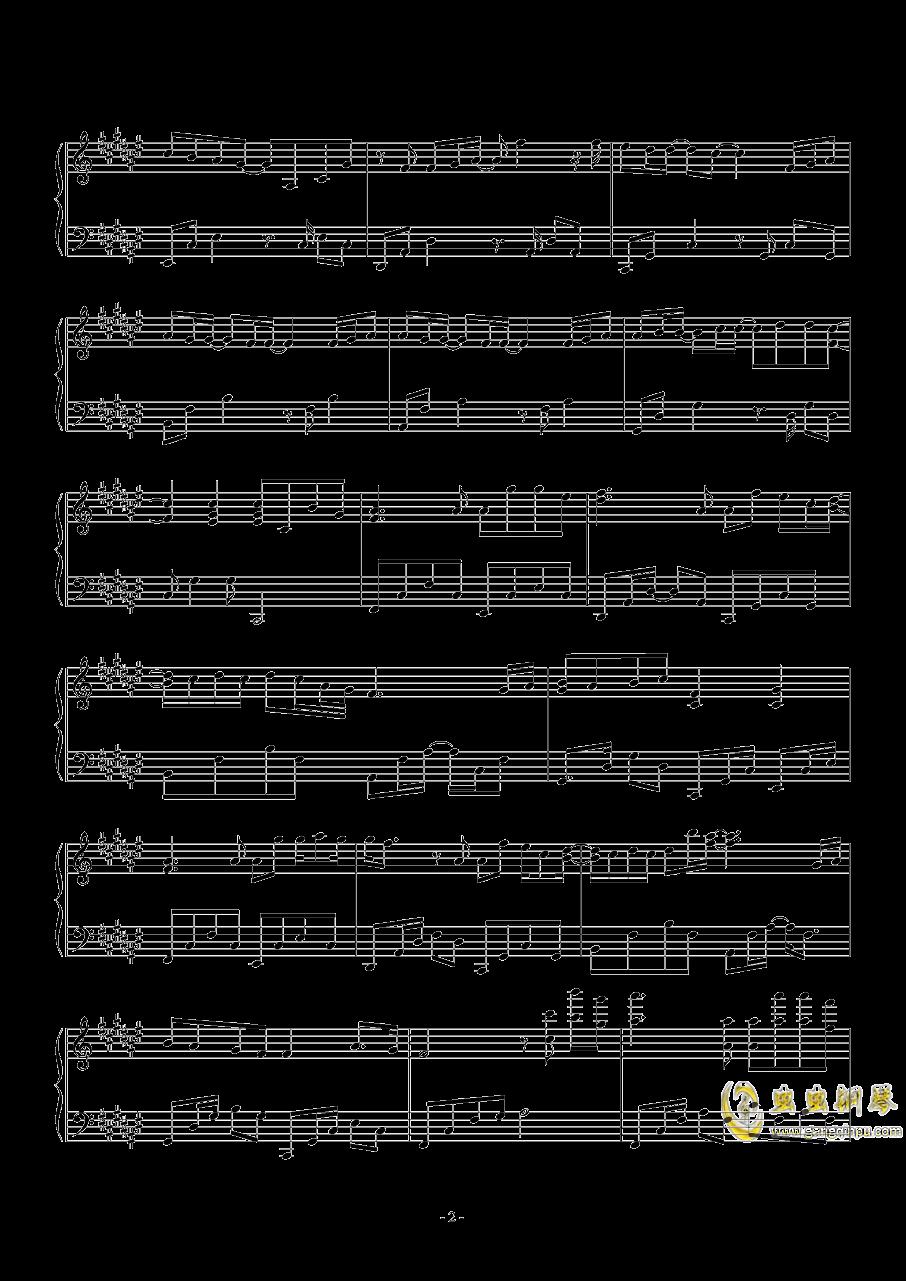 如果雨之后钢琴谱 第2页