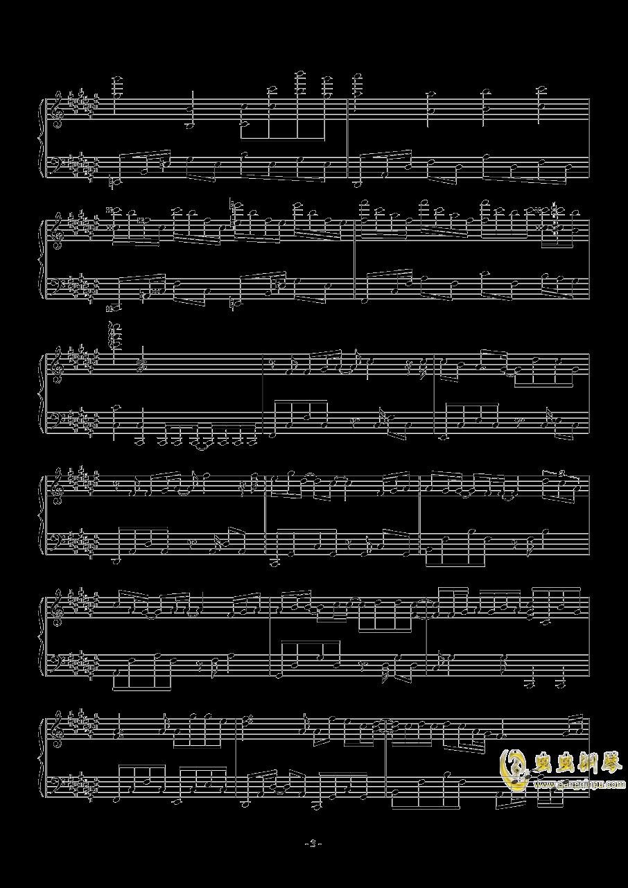 如果雨之后钢琴谱 第3页