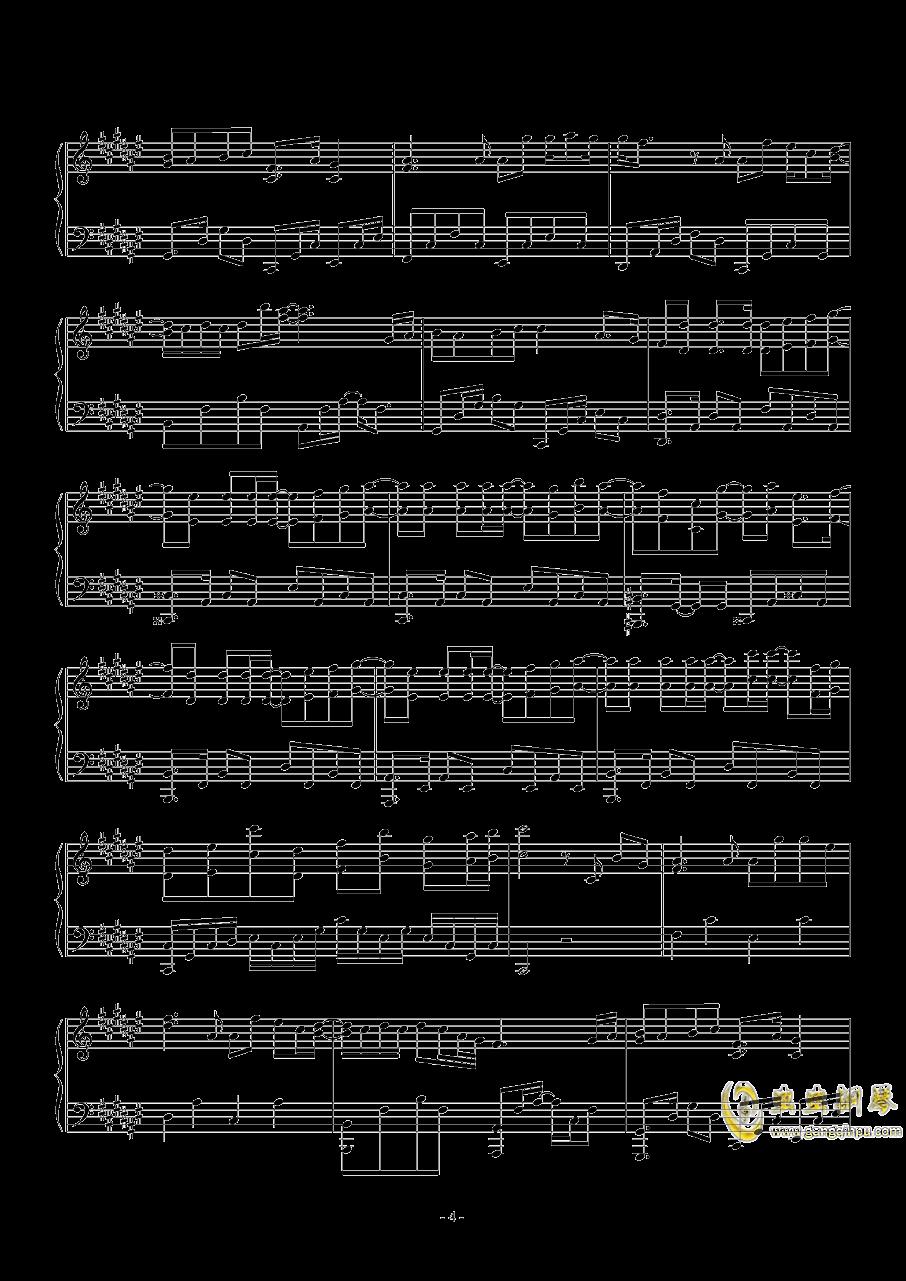 如果雨之后钢琴谱 第4页