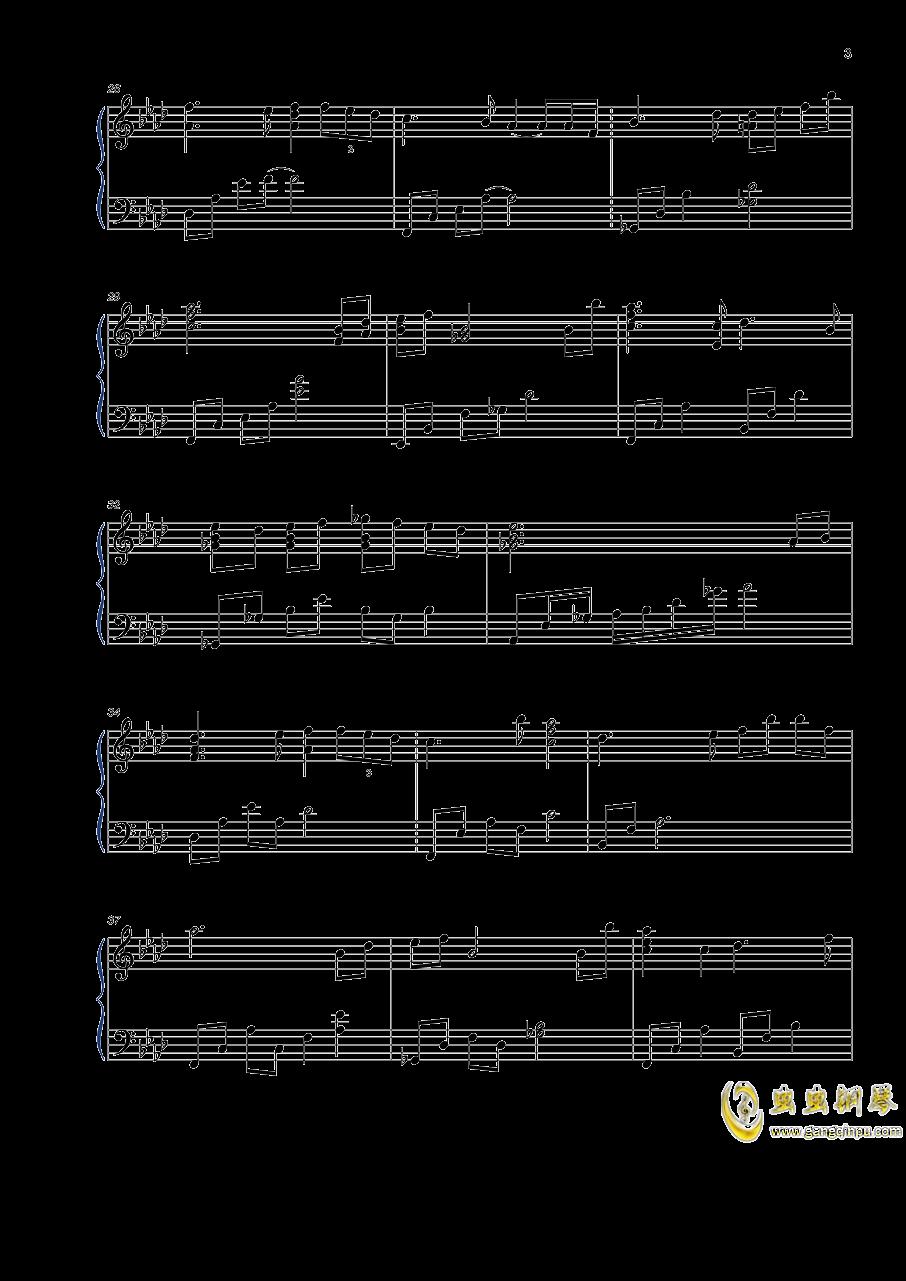 如歌钢琴谱 第3页