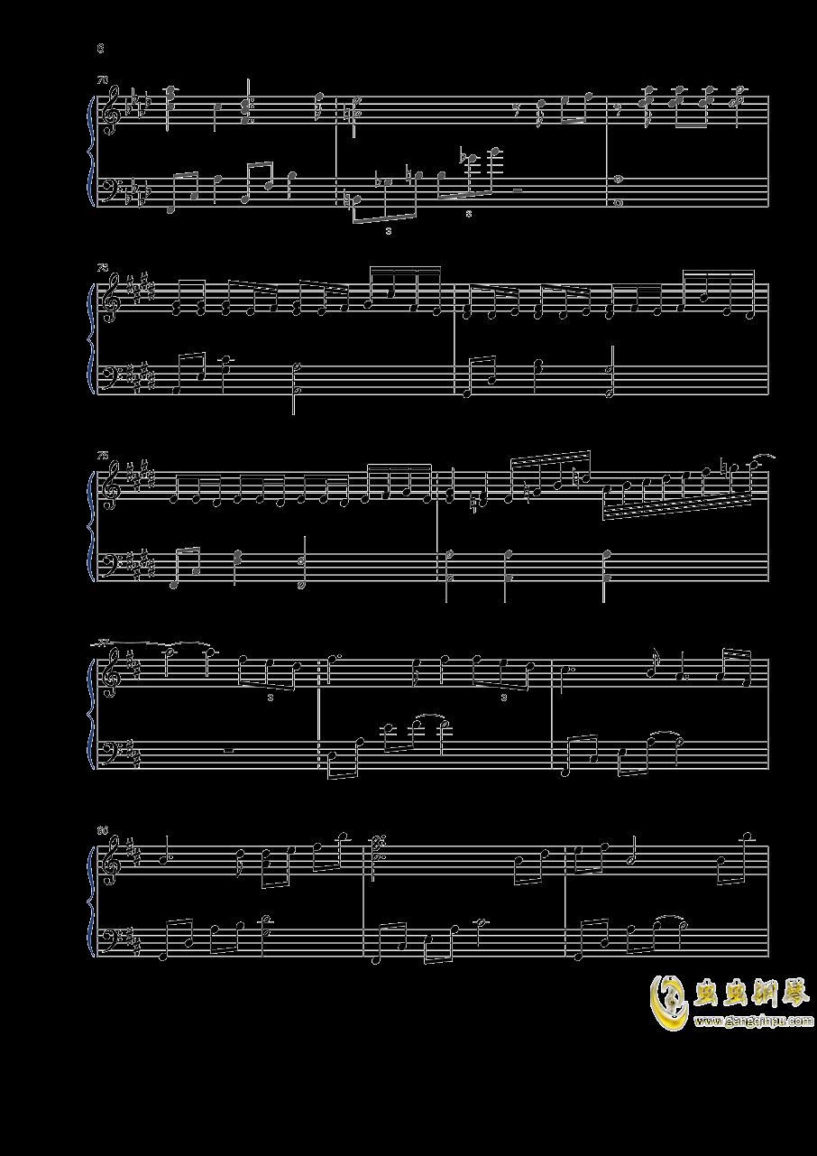 如歌钢琴谱 第6页