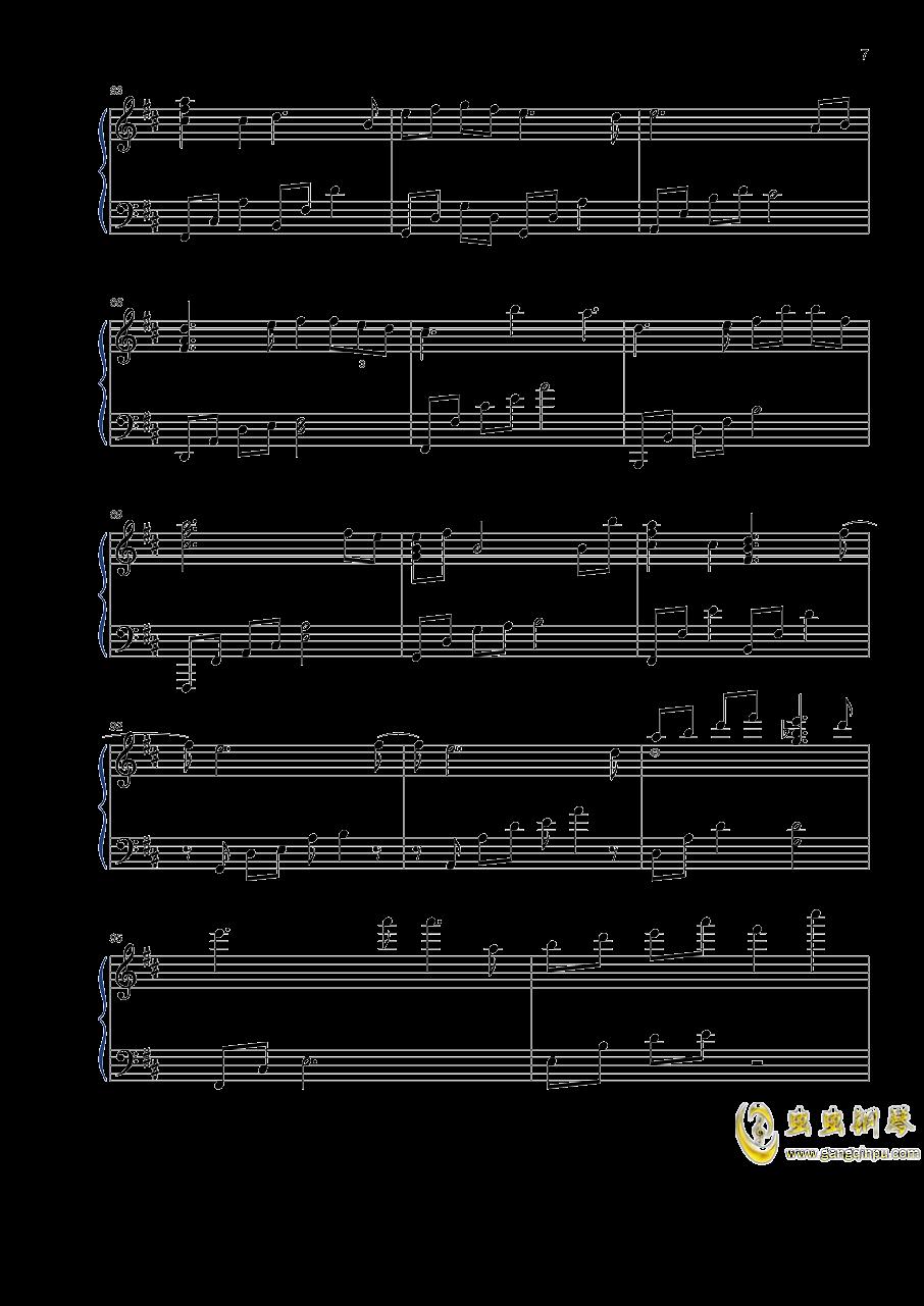 如歌钢琴谱 第7页